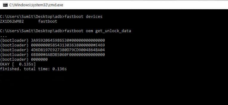 Unlock Code