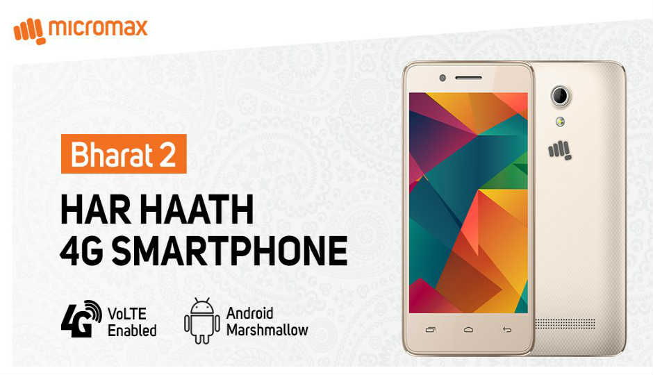 How to Unlock Bootloader on Micromax Bharat 2 | Click It or Not
