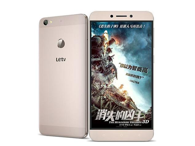 List Of Best Custom ROMs For LeEco Le 1s (x3) | Click It or Not