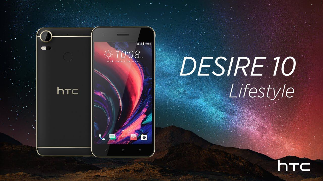 How to Unlock Bootloader on HTC Desire 10 Lifestyle | Click It or Not