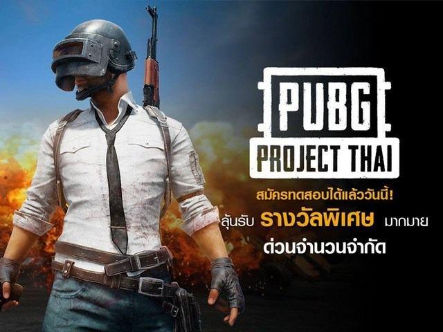 PUBG Thai