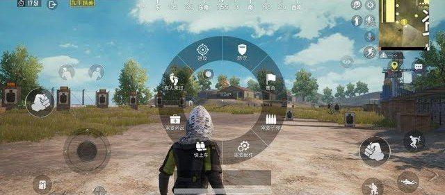 PUBG Mobile (Tactical map marker)