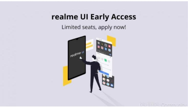 Realme UI early access program